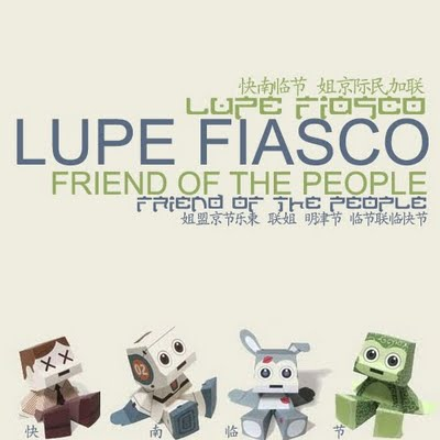 download words i never said lupe fiasco